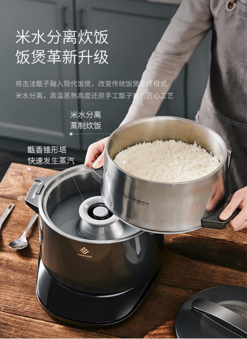 他用三年时间,让每个人都能蒸出好米饭