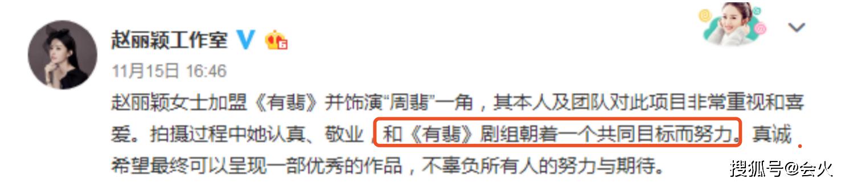 懒理剧组非议,赵丽颖罕露面状态大变,不输身旁小花看不出生过崽 作者: 来源:会火