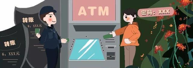 银行保安帮忙取款起贪恋,竟将储户存款转给自己_吕某某