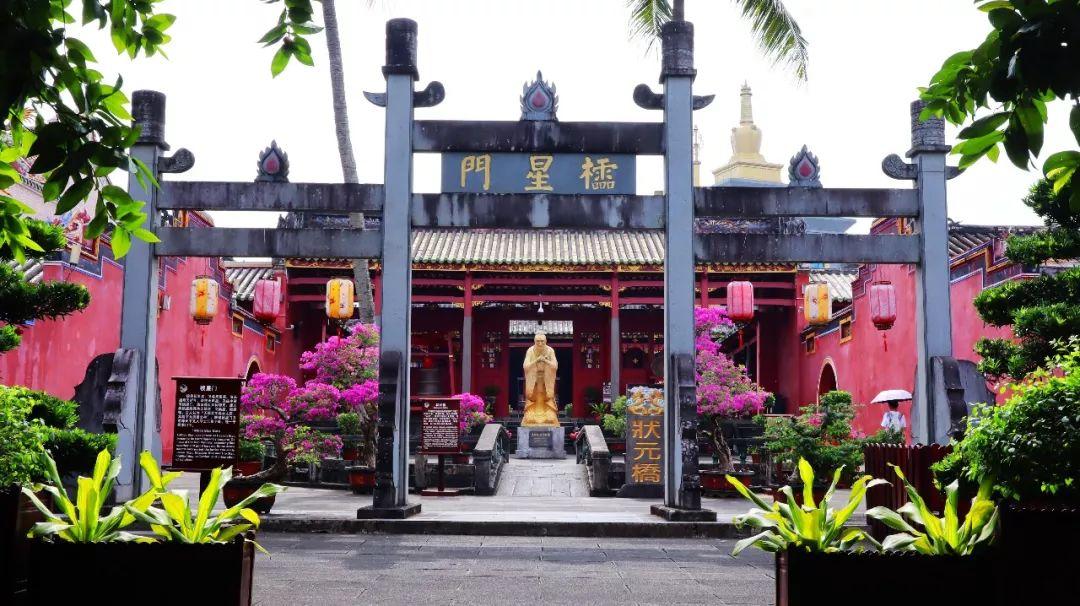 海南孔庙学子的必游之地