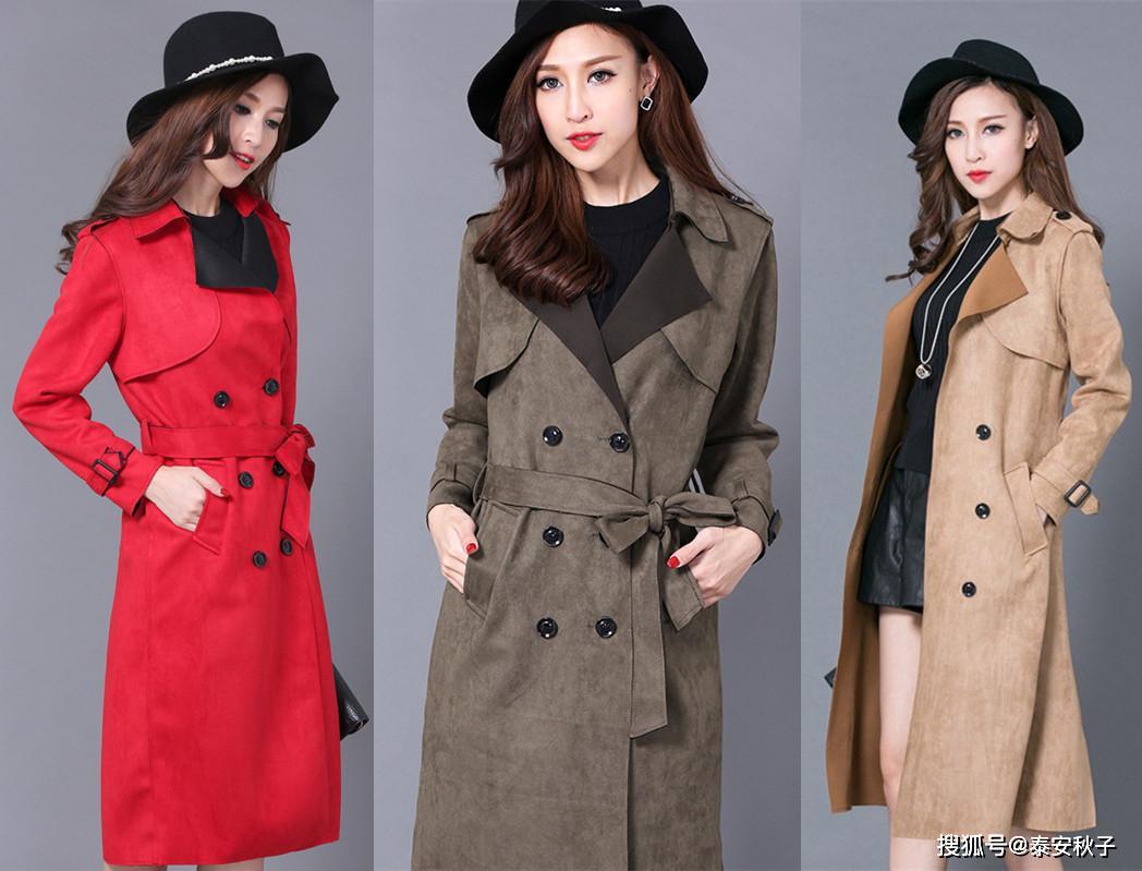 原创秋冬大衣时尚搭配:温暖和美丽兼得!