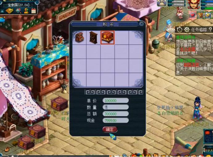 梦幻西游:黑市拍卖古董盘子,差一点全满贯,玩家逆袭很开心!