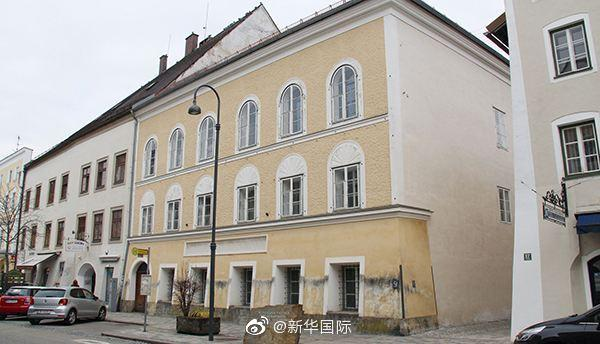 奥地利内政部长宣布:希特勒故居将改建成警察局_中欧新闻_欧洲中文网
