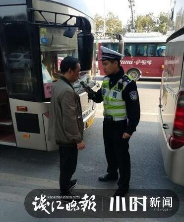 交警都怒了!学生秋游,大巴司机竟然酒驾!_进行