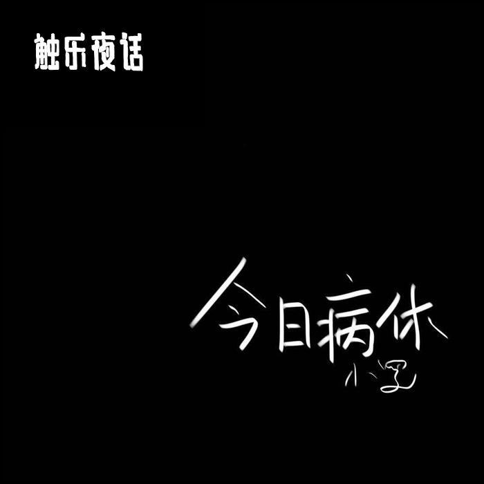 """触乐夜话:对""""老游戏""""的敬意_Stadia"""