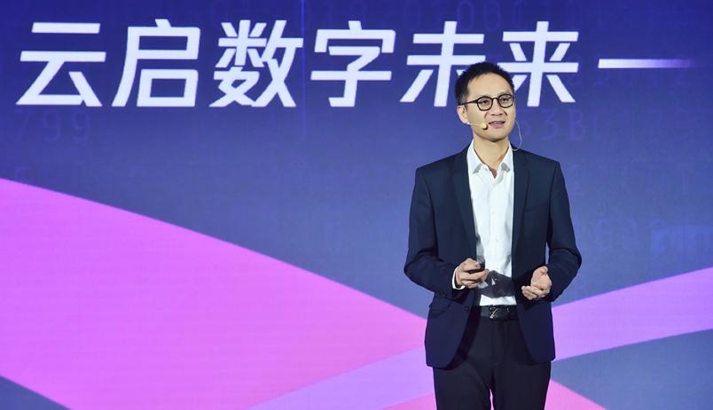 腾讯集团云与智慧产业总裁汤道生:践行科技向善,与合作伙伴共建数字生态共同体