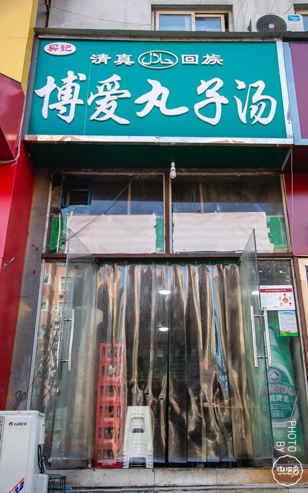 牛肉丸子、酥肉掺炖菜!这家人气超高的小店,去晚就没位置了!