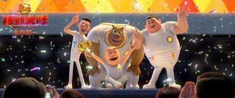 中国最经典动画《熊出没狂野大陆》定春节档_丁亮