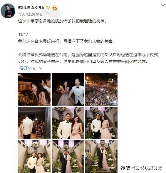娱乐-林志玲老公婚后首次发文,连发3条微博显宠妻本色,中文依然生疏