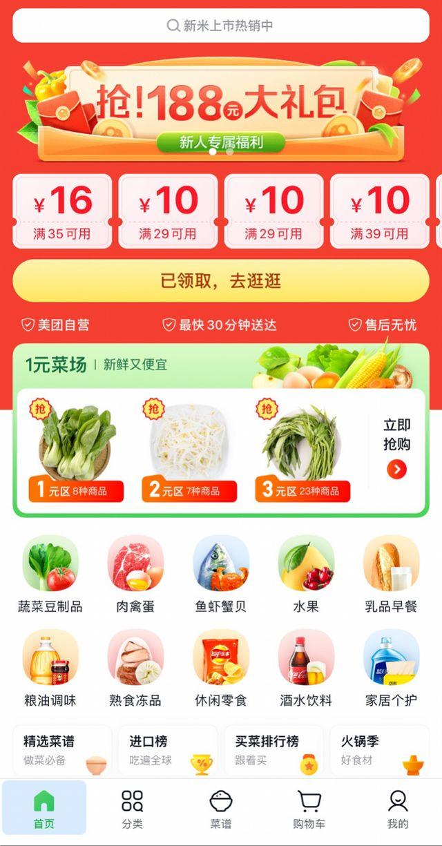http://www.szminfu.com/shenzhenjingji/43174.html