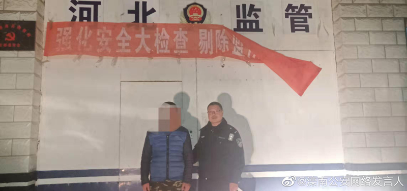 酒后寻衅滋事并阻碍执行职务 唐山一男子被拘留