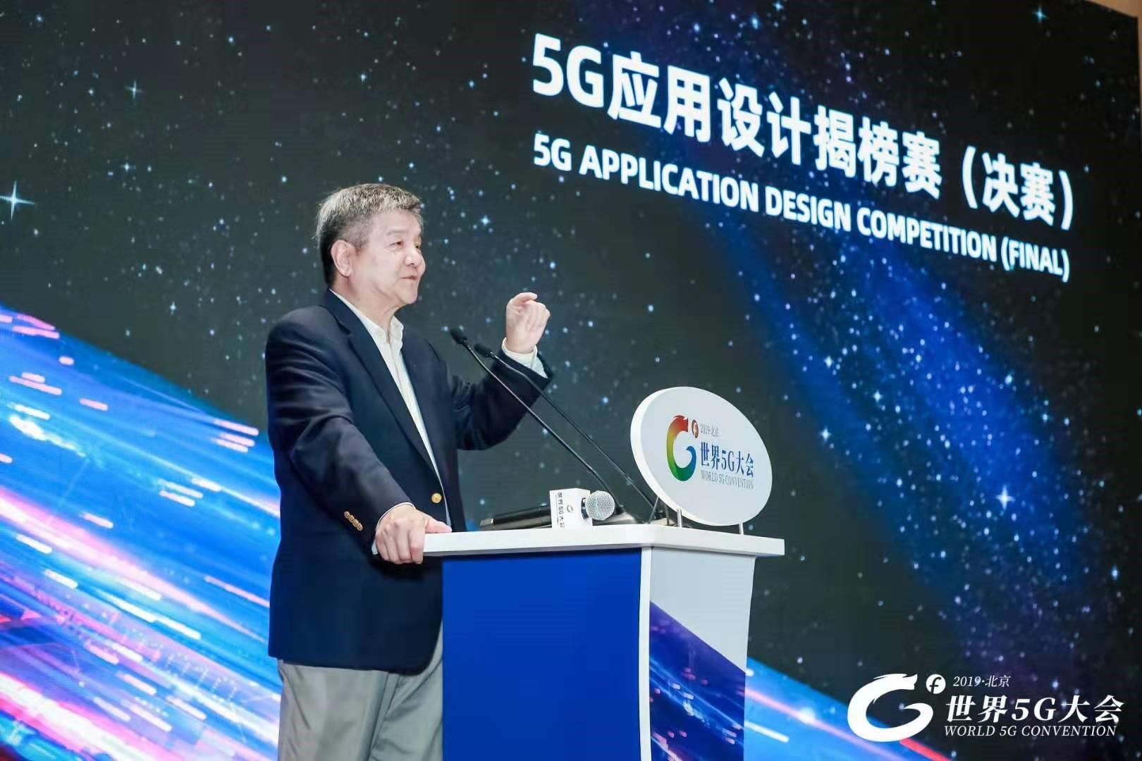 5G应用设计揭榜赛决赛开启,京东校园分赛成果展现高校5G技术潜力