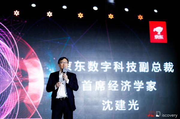 报告显示:中国四五线下沉消费市场潜力巨大_城市
