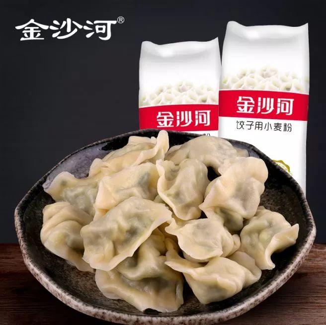"""""""上车饺子,下车面"""",今天你吃饺子了吗?"""