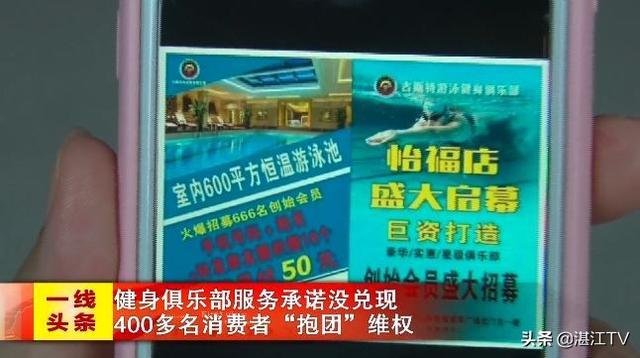 http://www.880759.com/zhanjiangxinwen/17231.html