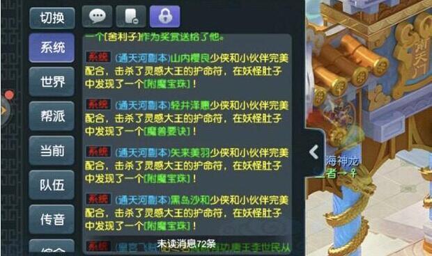 梦幻西游:远古账号现状,曝出罕见稀有ID,神豪都不稀罕出手!