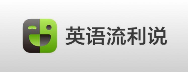 流利说发布Q3财报:营收成本增加49.4% 净亏损2.14亿元_人民币