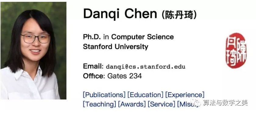 【物理教育】这位90后学霸,即将任教麻省理工