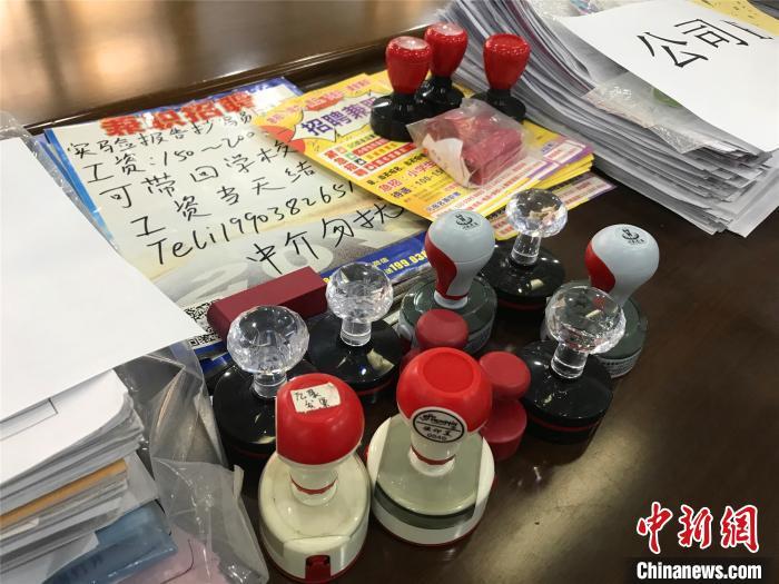 """郑州警方打掉一""""假招聘""""诈骗团伙 38人被刑拘_保证金"""