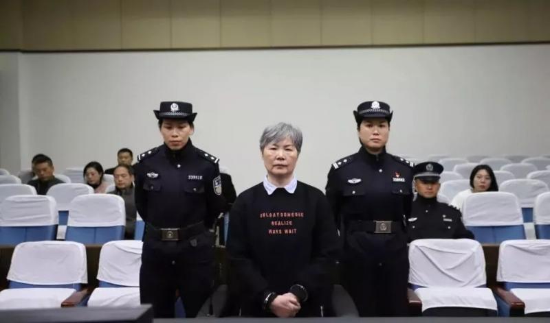 浙江衢州市人大常委會原副主任受賄550萬一審被判9年_諸葛慧