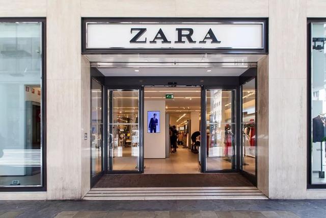 Zara创始人囤积780亿房产 顶级富人是如何炒房的?