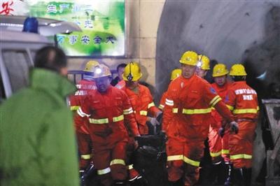 山西平遥煤矿瓦斯爆炸系违法违规生产引起