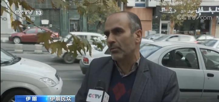 """美国务卿""""声援""""伊朗抗议者言论遭驳斥"""