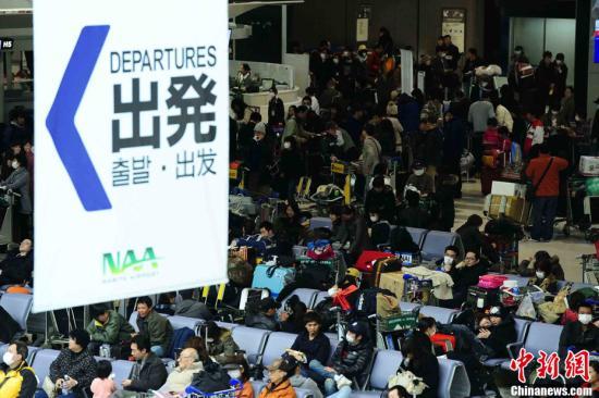 日本成田國際機場開港41周年總使用人數達11億
