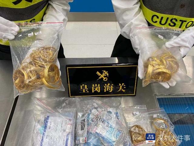 攜帶價值近150萬元的黃金珠寶出境,男子在深圳口岸被查_旅客