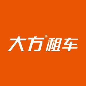 """2019环球""""金趋势奖""""年度趋势案例奖项候选——大方租车_服务"""