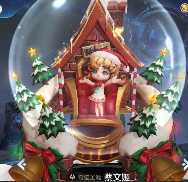 王者荣耀 圣诞节快到了你希望谁出圣诞皮肤 看看网友是怎么说的