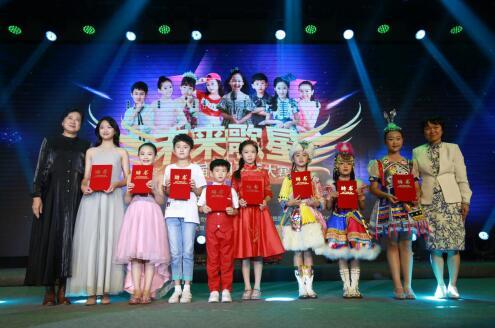 """儿童歌星排行榜_""""未来歌星""""第七届少儿歌手大赛精彩纷呈,12月27日举办演唱会"""