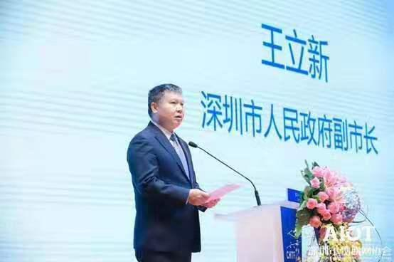 泰燃智能荣登中国物联网产业领航企业与创新企业排行榜