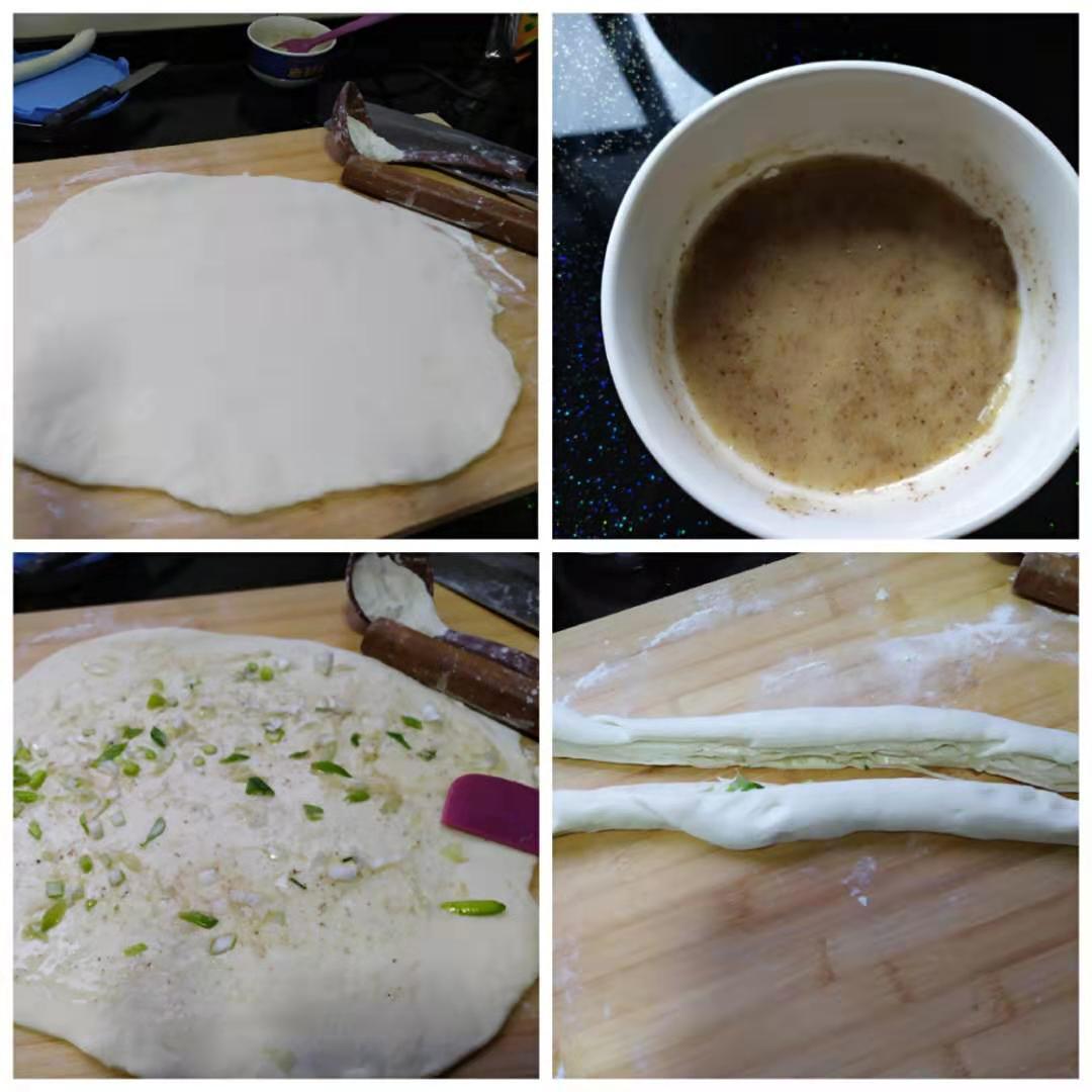 自己在家做美味营养又健康的早餐葱油饼