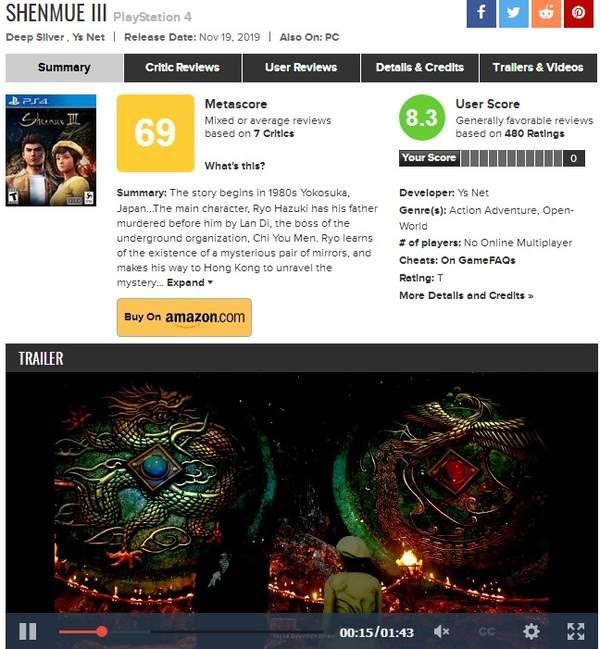 《莎木3》媒体评分出炉Metacritic均分69,褒贬不一