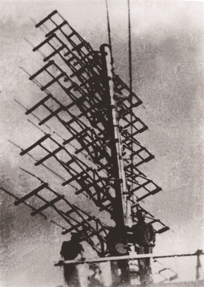 """第一个雷达营:华东上空的""""千里眼"""""""