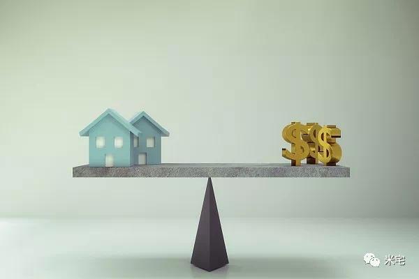 房贷利率突降!接下来,是买房最划算的一个月!(附各城利率明细