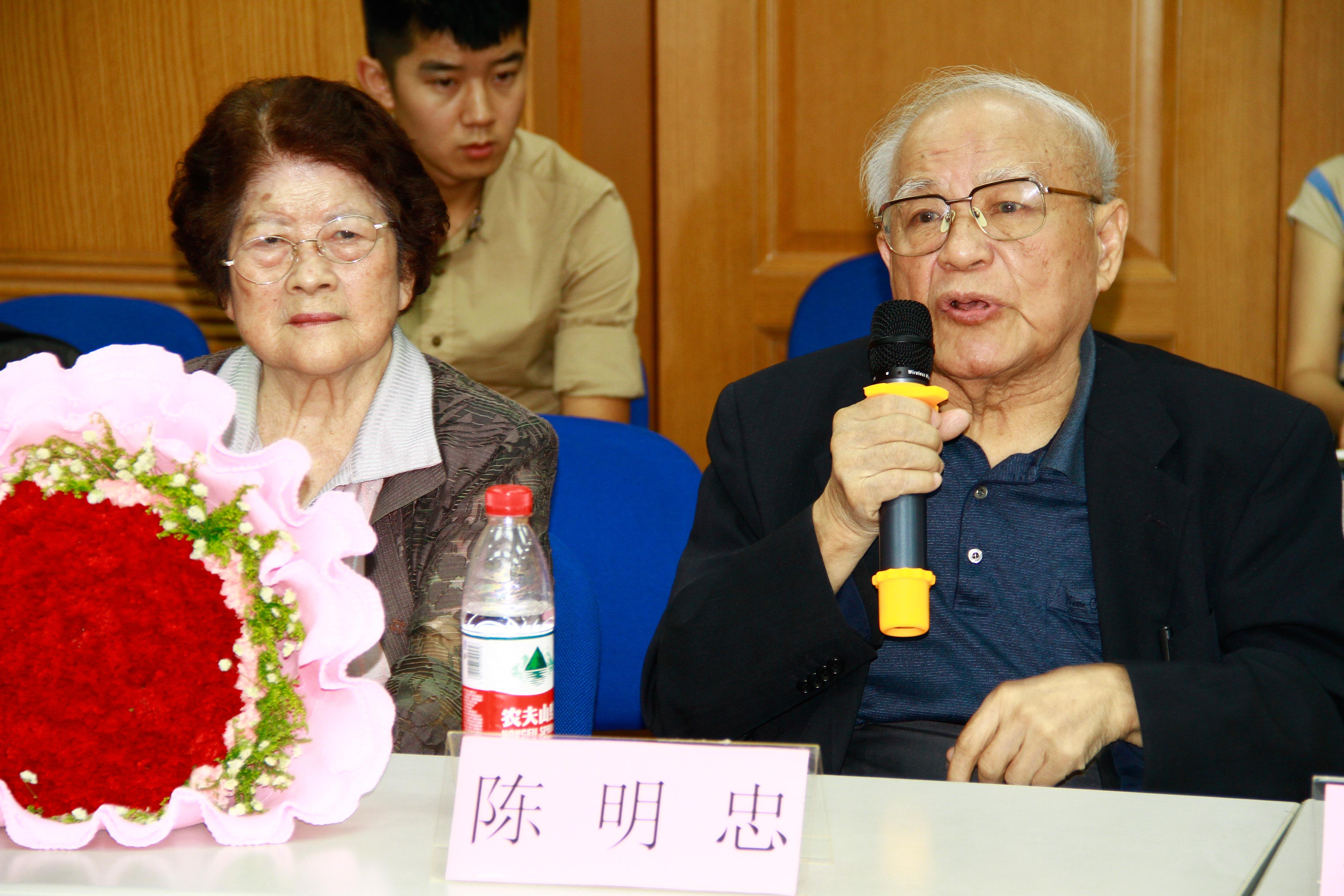 台湾著名统派人士陈明忠去世,享年93年