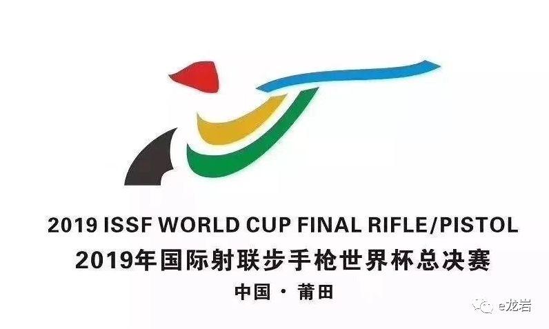 厉害了~ 时隔四年,闽西姑娘张靖婧再获世界杯总决赛冠军