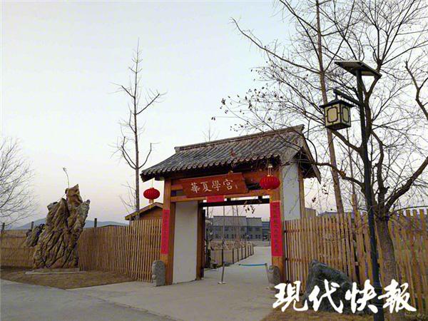 """教育局回应""""华夏学宫""""传统文化学校疑似关停:已于7月停办"""