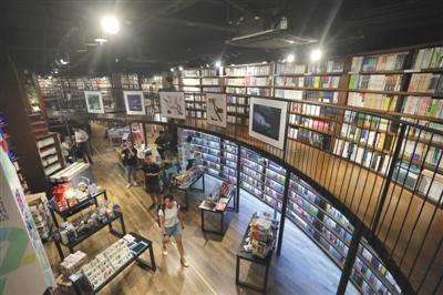 近1亿资金扶持239家实体书店