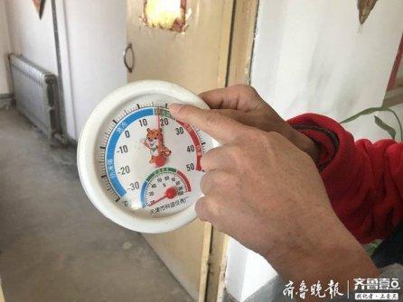 供暖設備改造后,暖氣怎么不熱了?供熱公司:將盡快進行全面檢測_王女士