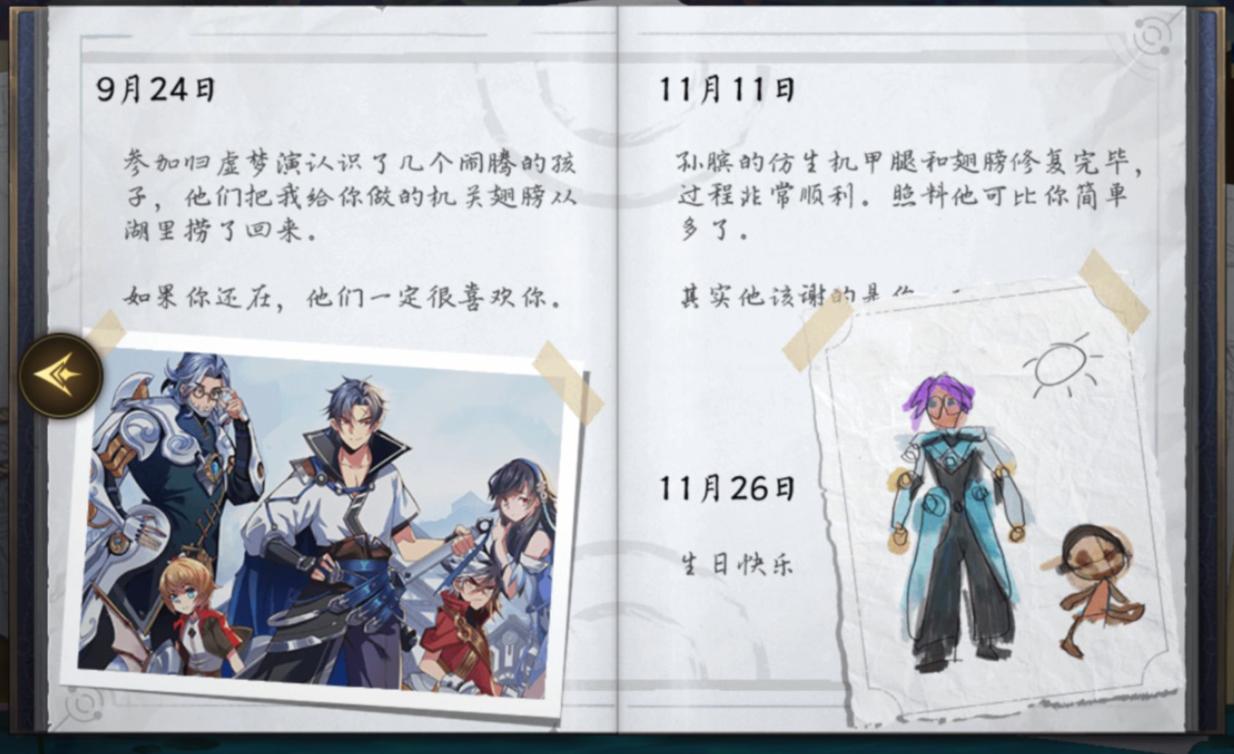王者荣耀鲁班大师上线确认,鲁班设计日志公布,父子同一天生日