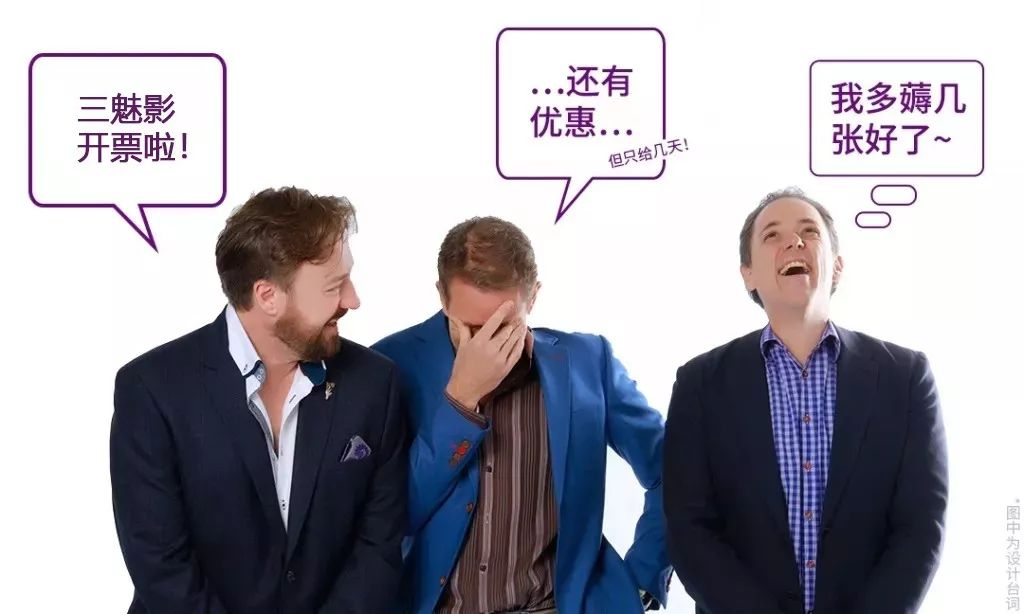 有生之年系列|三大音乐剧男神,你舍得错过吗?_Earl
