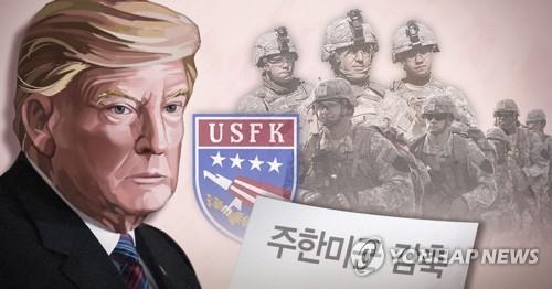 美国要撤走驻韩美军一个旅?韩国防部:美国承诺继续驻军_埃斯