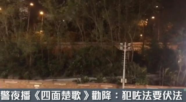 11月21日香港重要新闻|这位港警,真火了!