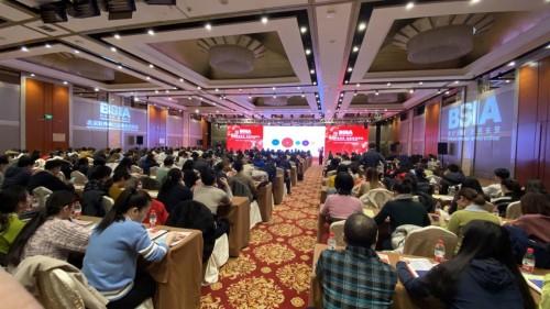 华云数据出席北京软件和信息服务业协会第九届会员代表大会 解读创新云生态_企业