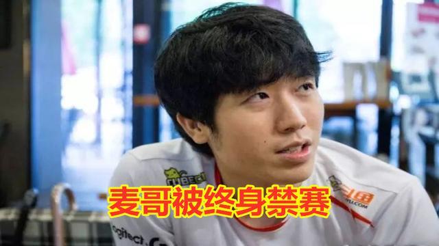 韩媒发布grf选手合同细节,每一点都让人愤怒,这是赤裸裸的剥削