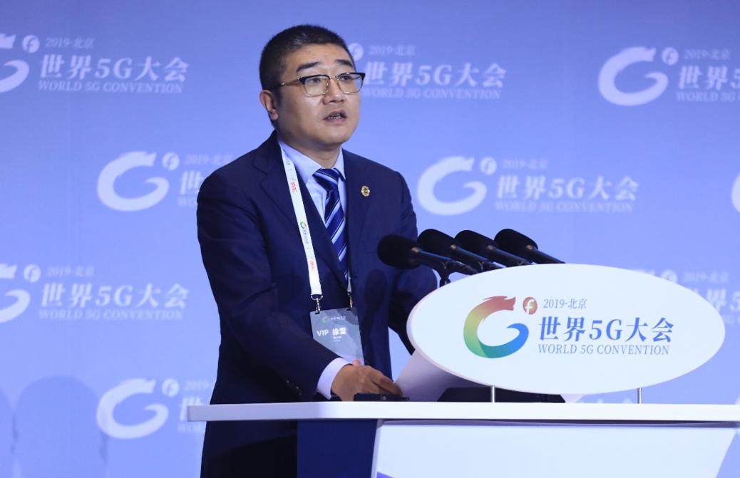 京东零售集团CEO徐雷:京东已完成全价值链5G布局