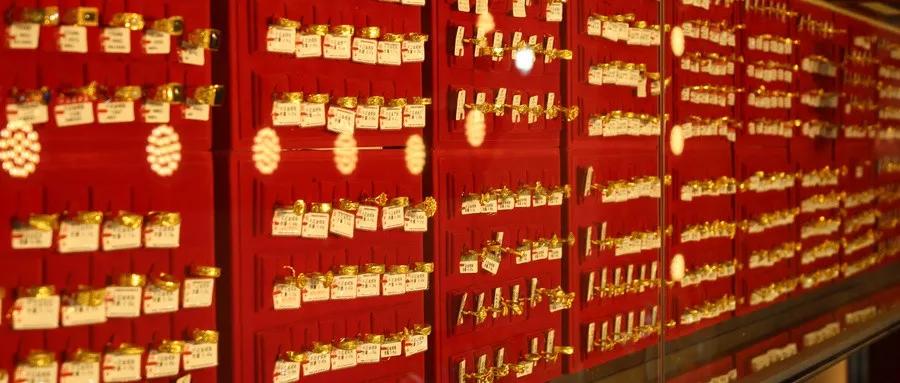 LEKANI丨莱卡尼 时尚流行首饰品牌